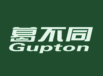 葛不同 GUPTON