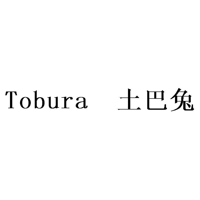 土巴兔 TOBURA
