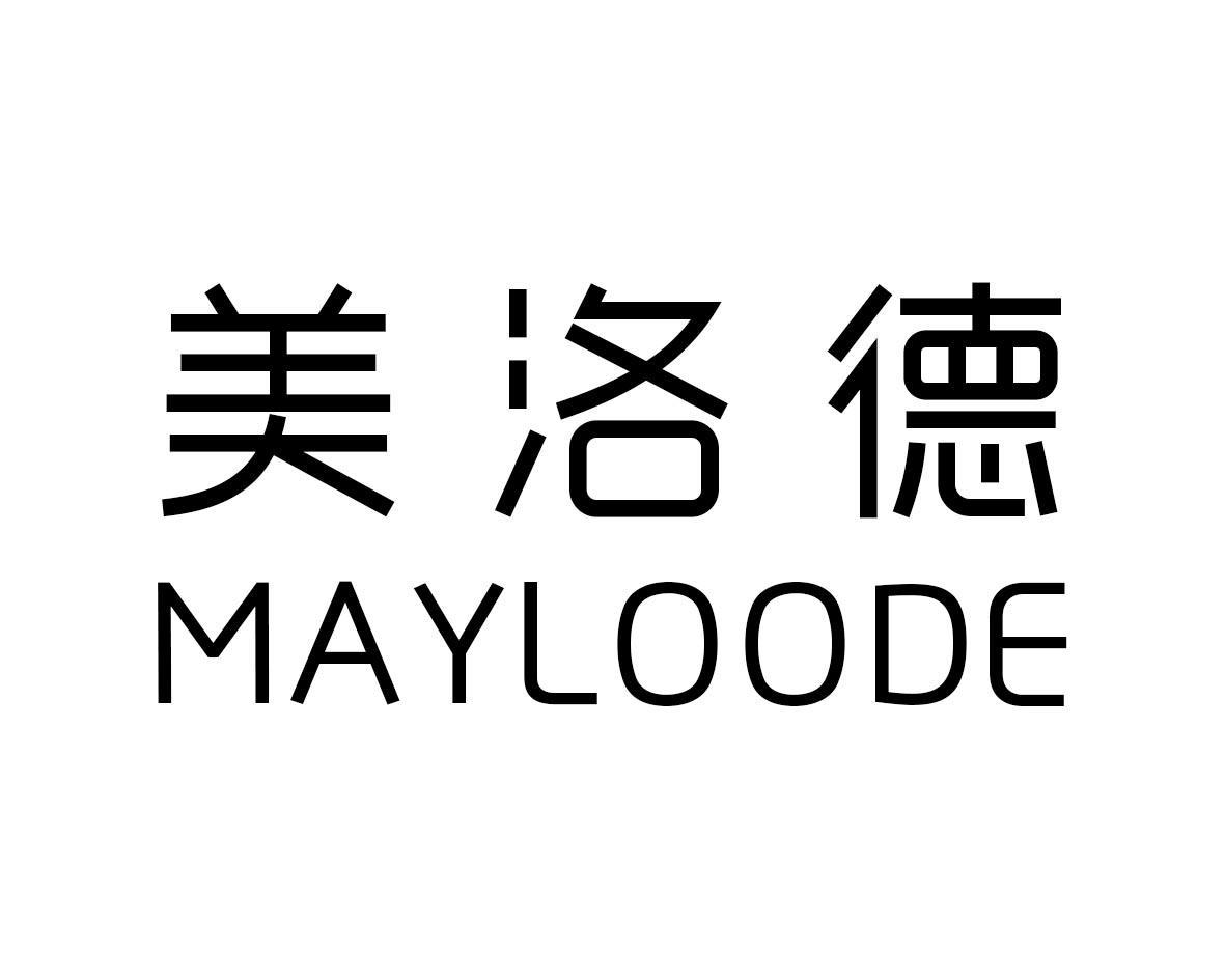 美洛德 MAYLOODE