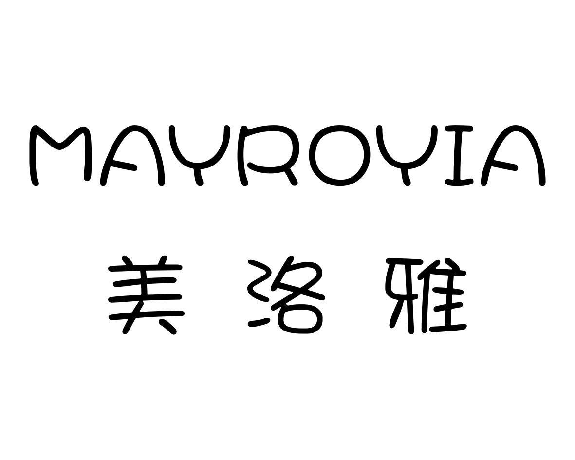美洛雅 MAYROYIA